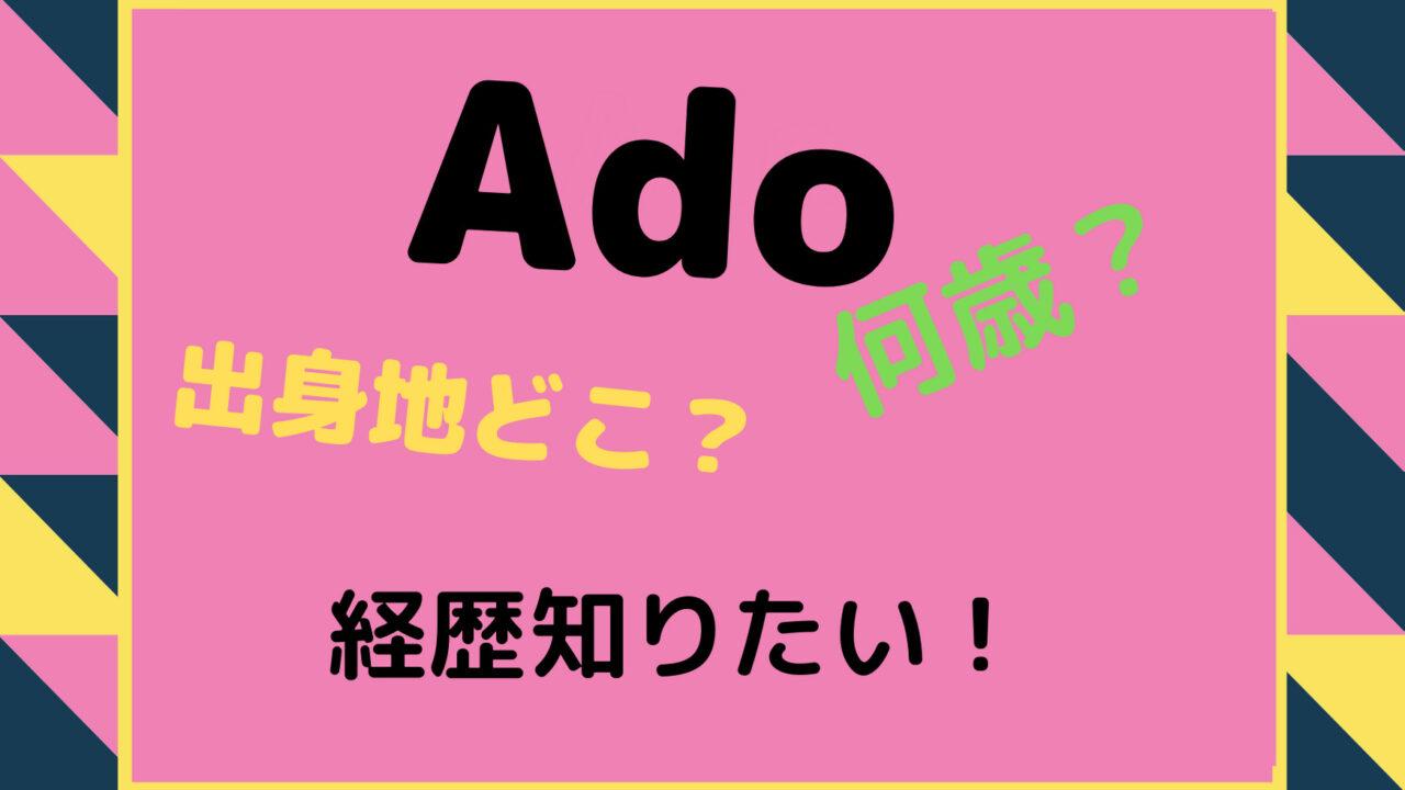 歌い手出身 広告界の新トレンド!?「歌い手」出身歌手と企業のコラボに注目!!